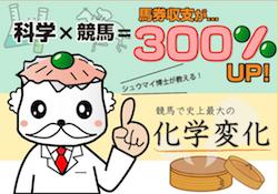 syumaihakase-0001