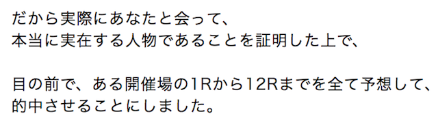 スクリーンショット 2018-01-30 16.54.47