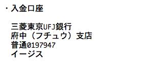 スクリーンショット 2018-01-10 11.26.59