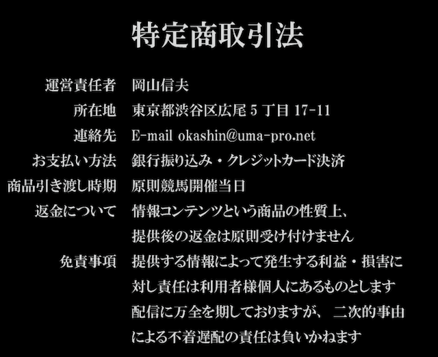 スクリーンショット 2018-01-10 13.03.08