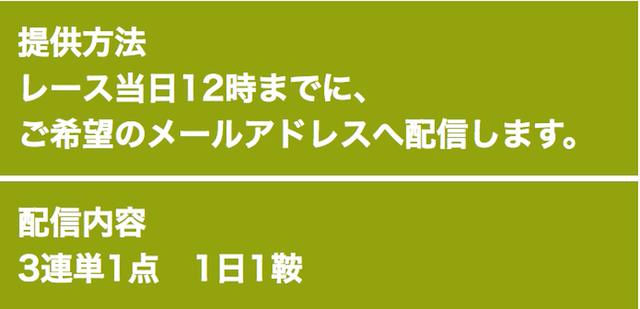 スクリーンショット 2018-01-12 11.23.20