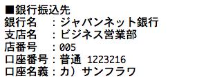 スクリーンショット 2018-01-12 11.48.17
