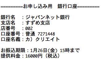 スクリーンショット 2018-01-22 18.37.55