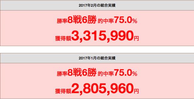 スクリーンショット 2018-01-22 18.41.45
