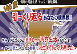 umaimonkuouya-0001