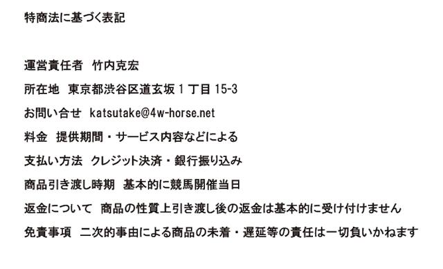スクリーンショット 2018-01-26 14.21.37