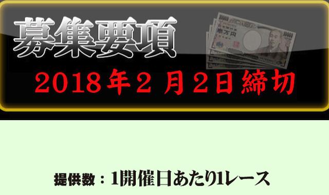 スクリーンショット 2018-01-26 14.24.48