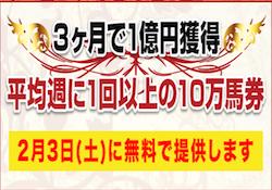 3kagetude1okuen-0001