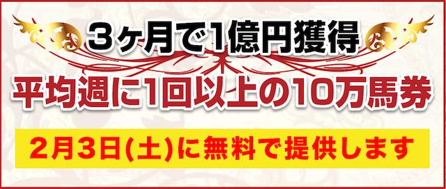 スクリーンショット 2018-01-30 10.48.43