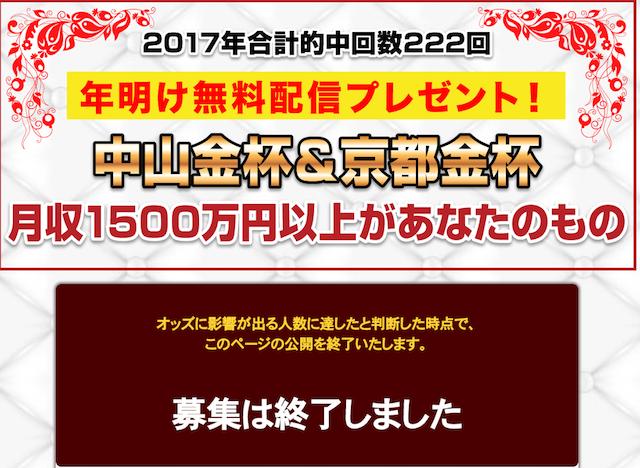 スクリーンショット 2018-01-30 10.56.29