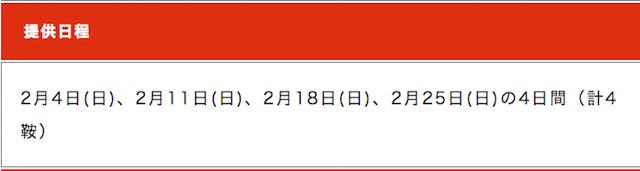 スクリーンショット 2018-01-31 12.52.46