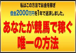 hensaisuruyuiitunohouhou-0001