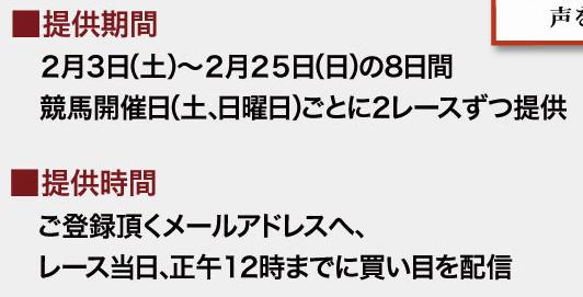 スクリーンショット 2018-02-02 10.37.51