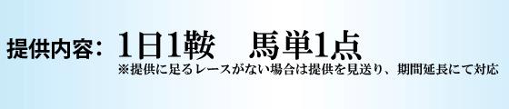 スクリーンショット 2018-02-05 18.47.17
