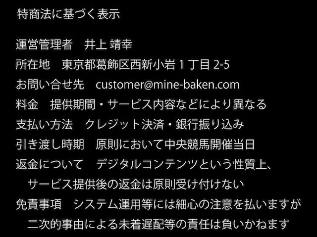 スクリーンショット 2018-02-05 18.48.23