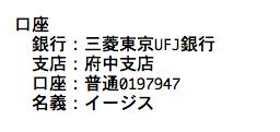 スクリーンショット 2018-02-05 18.49.05