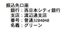 スクリーンショット 2018-02-09 11.24.55