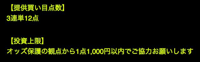 スクリーンショット 2018-02-12 13.38.33