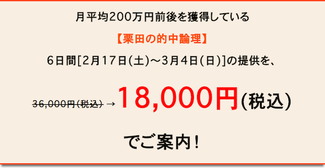 スクリーンショット 2018-02-13 19.20.05