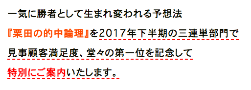 スクリーンショット 2018-02-13 19.47.29