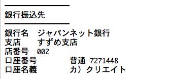 スクリーンショット 2018-02-15 10.58.56