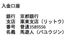 スクリーンショット 2018-02-19 12.57.56