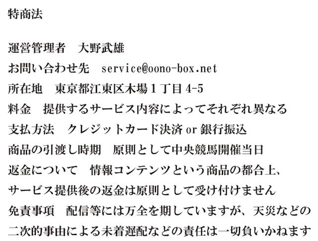 スクリーンショット 2018-02-23 15.36.29