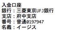 スクリーンショット 2018-02-23 15.37.39