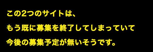 スクリーンショット 2018-03-07 16.46.03