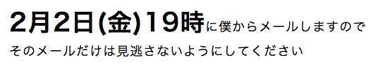 スクリーンショット 2018-02-01 11.59.21