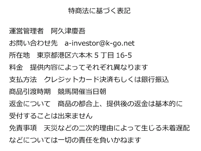 スクリーンショット 2018-02-05 10.40.04