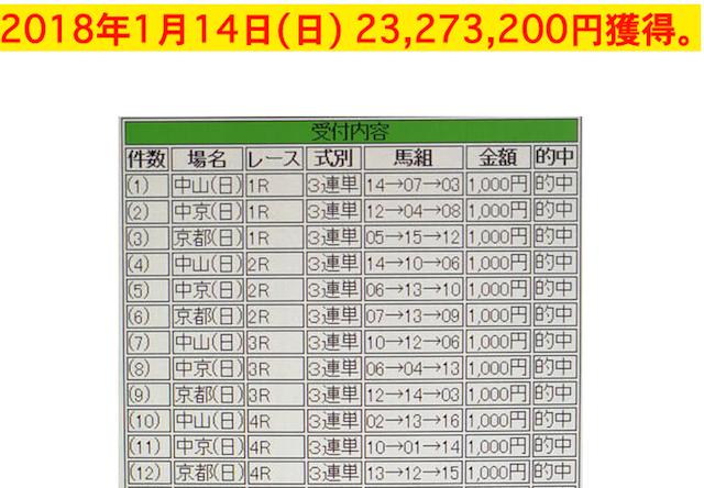 スクリーンショット 2018-02-08 12.39.06