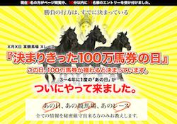 kimarikitta-0001