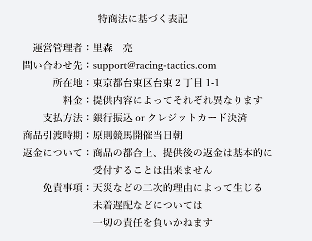 スクリーンショット 2018-02-09 11.23.51