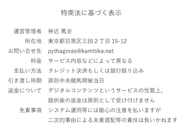 スクリーンショット 2018-02-12 13.49.35