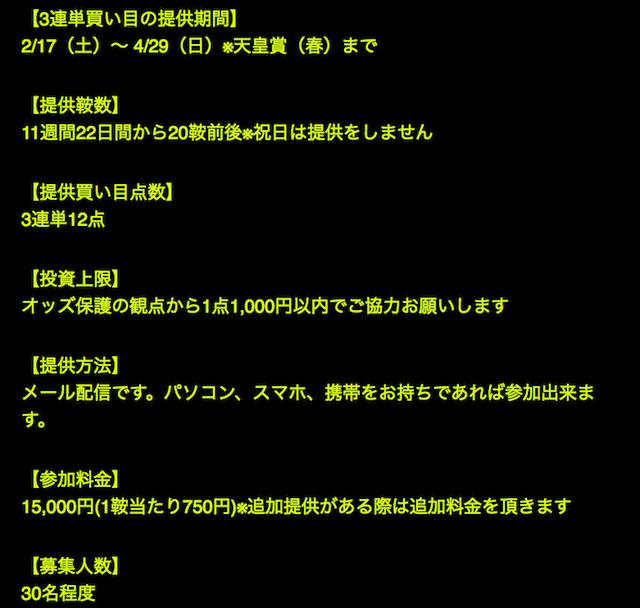 スクリーンショット 2018-02-12 13.52.12