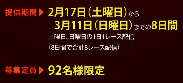 スクリーンショット 2018-02-13 16.01.46