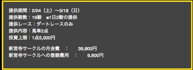 スクリーンショット 2018-02-18 14.56.30