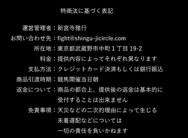 スクリーンショット 2018-02-18 14.57.28
