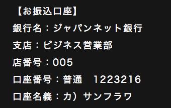 スクリーンショット 2018-02-28 12.19.54