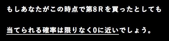 スクリーンショット 2018-03-01 10.41.25