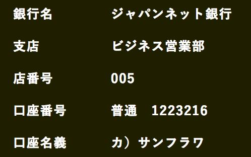 スクリーンショット 2018-03-01 11.40.40