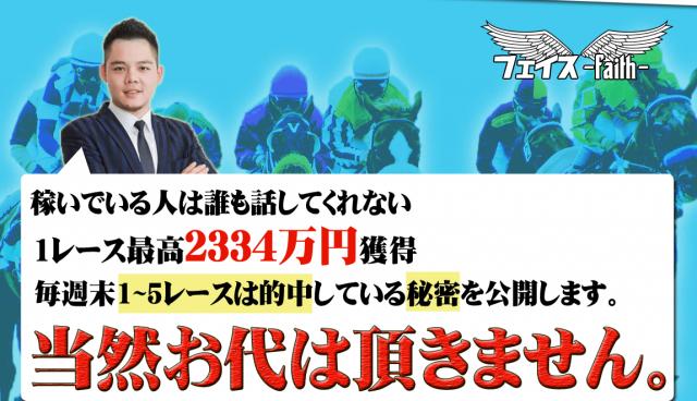 スクリーンショット 2018-03-01 11.47.12