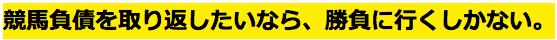 スクリーンショット 2018-03-05 10.38.10