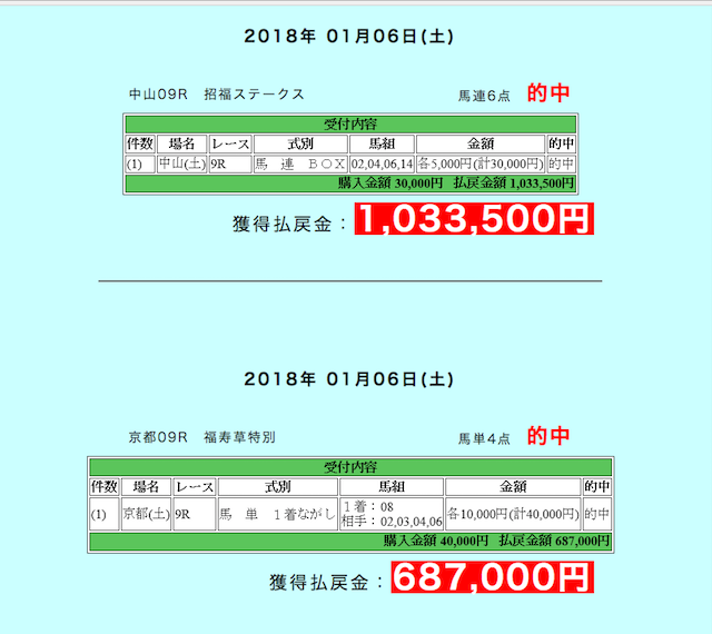 スクリーンショット 2018-03-13 15.27.38