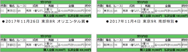 スクリーンショット 2018-03-19 11.55.10