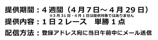 スクリーンショット 2018-03-27 13.11.44