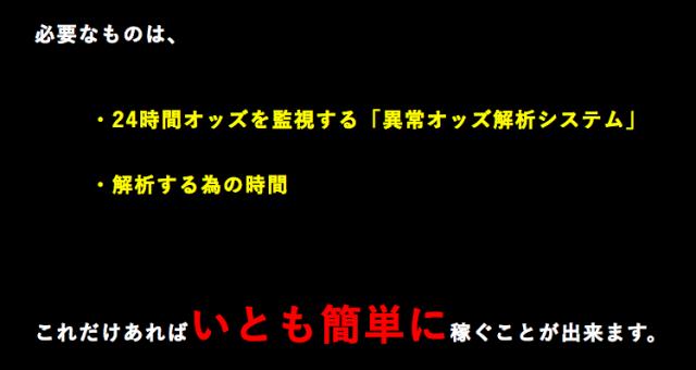 スクリーンショット 2018-03-01 10.53.08