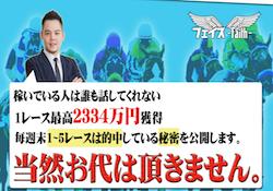 スクリーンショット 2018-03-01 11.47.20
