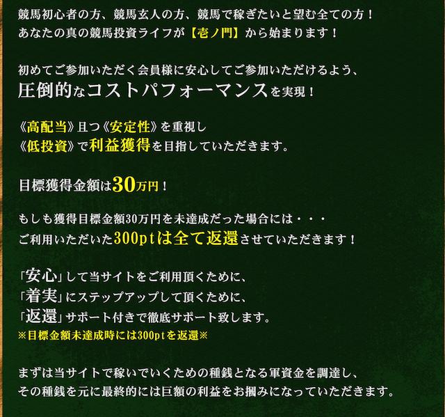 スクリーンショット-2018-03-02-20.56.52-1